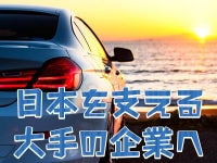 日本のものづくりを支える、上場グループ