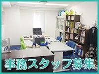 羽田会計事務所