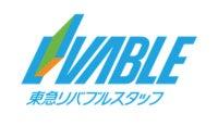 就業先は東京・神奈川の「東急リバブル」各センターです