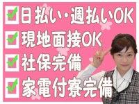 友達紹介料10万円や、ボーナス10万円もあります!