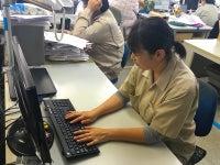日本放射線エンジニアリング株式会社