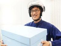 お客様のもとに荷物を届けるときは笑顔で!