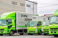全て自社トラック。リースなどはございません。安定企業です。