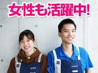 年齢・性別に関係なく全員を正社員雇用!安定稼働の倉庫で勤務できます