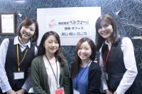 安心安定のベルウェール渋谷で働きませんか?