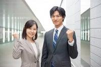 正社員採用!未経験歓迎!受入れ企業や実習生さんのサポートをお願いします。