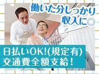 株式会社エールスタッフ 東京支社